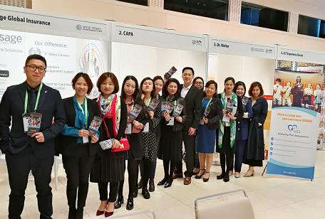 兴起的中国互惠生行业:共建互惠生教育价值 | 24届国际互惠生协会年会乐培发声